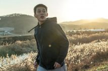 """Νέο Trailer Απο Το """"Burning"""""""