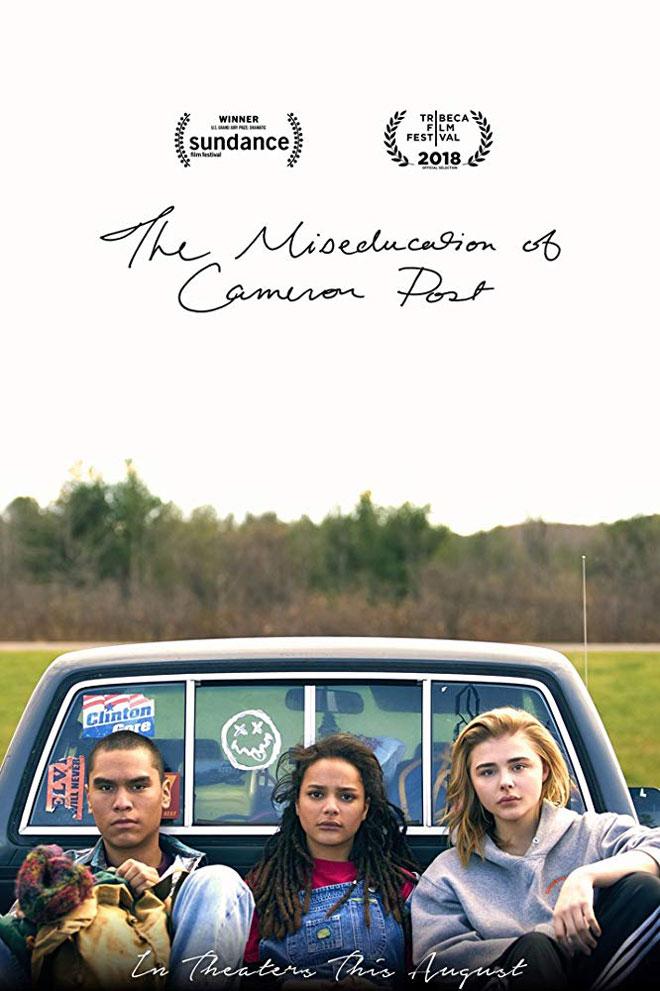 "Trailer Απο Το ""The Miseducation Of Cameron Post"""