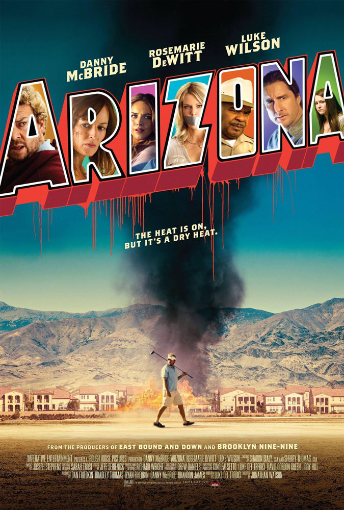 "Trailer Απο Το ""Arizona"""