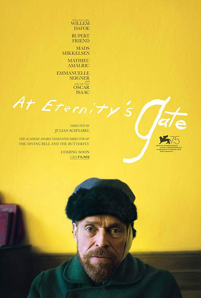 """Πρώτο Trailer Απο Το """"At Eternity's Gate"""""""