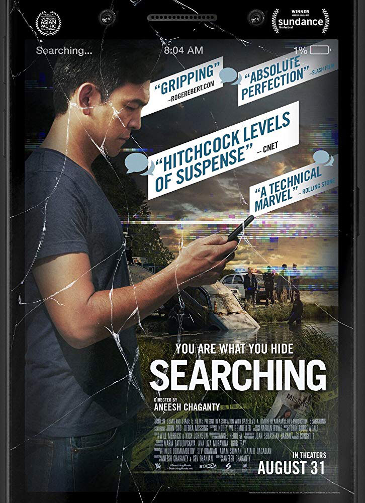 """""""Searching"""""""