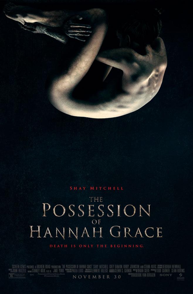 "Trailer Απο Το ""The Possession of Hannah Grace"""
