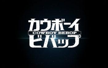 """Το Netflix Παρήγγειλε Το """"Cowboy Bebop"""""""