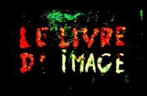 "Trailer Απο Το ""The Image Book"""