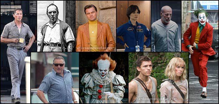 Οι Πιο Αναμενόμενες Ταινίες Του 2019