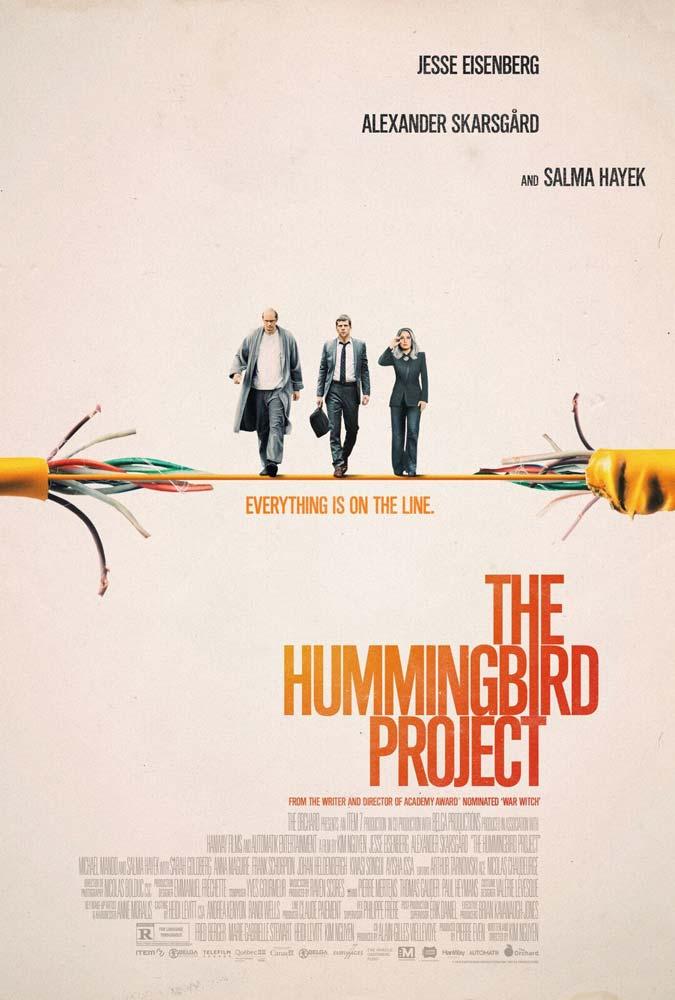 """Πρώτο Trailer Απο Το """"The Hummingbird Project"""""""