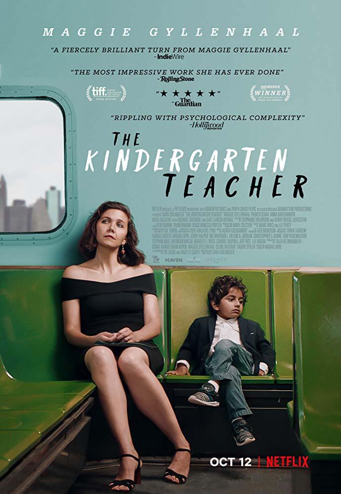 """The Kindergarten Teacher"""