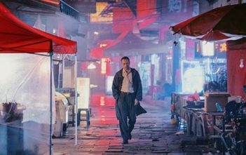 "Trailer Απο Το ""Long Day's Journey Into Night"""