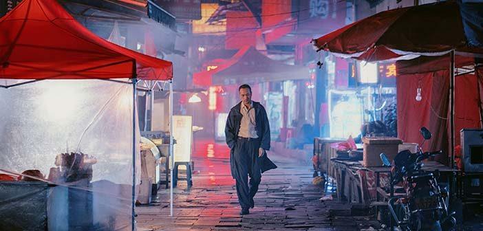 "Trailer Απο Το ""Long Day's Journey Into Night"""