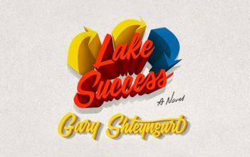 """Το HBO Ετοιμάζει Το """"Lake Success"""""""