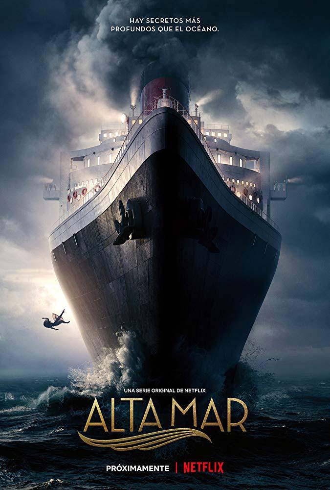 "Trailer Απο Το ""High Seas"" Του Netflix"