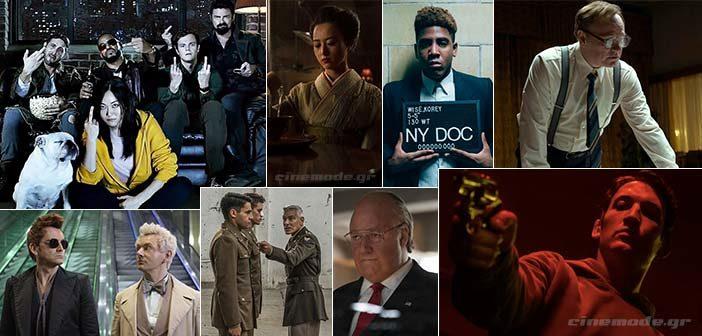 Οι Νέες Τηλεοπτικές Σειρές Του Καλοκαιριού [2019]