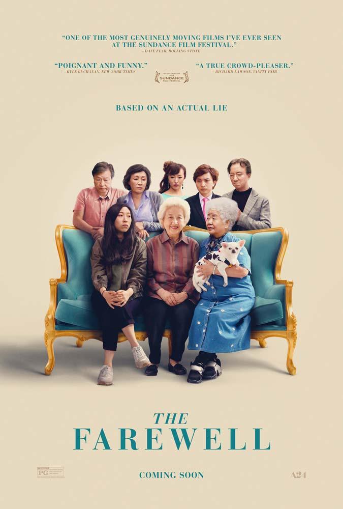 "Trailer Απο Το ""The Farewell"""