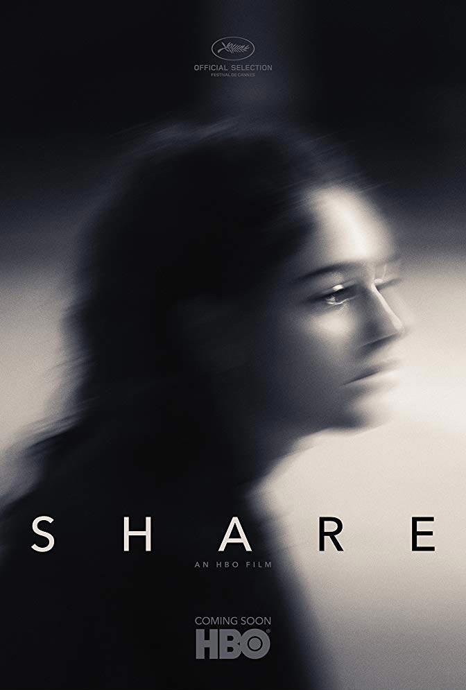 "Trailer Απο Το ""Share"""