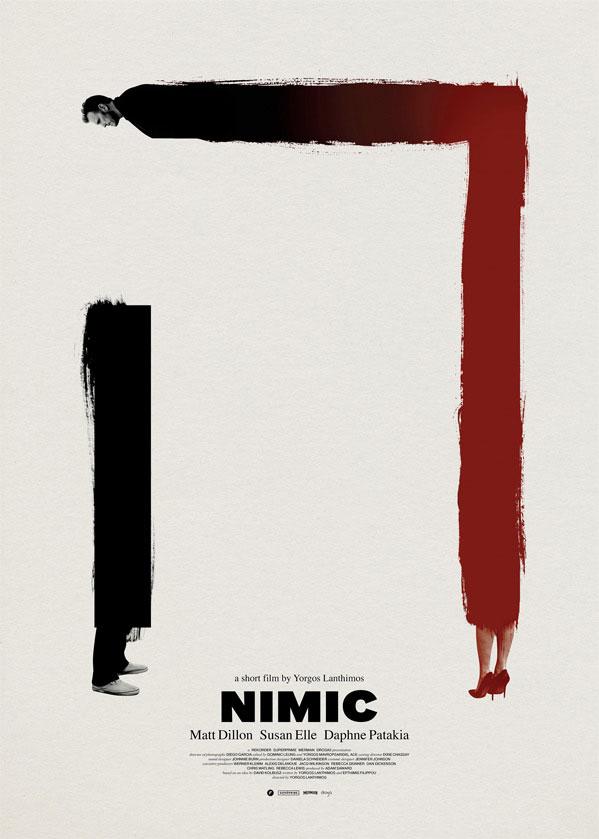 """Trailer Απο Το """"Nimic"""" Του Γιώργου Λάνθιμου"""