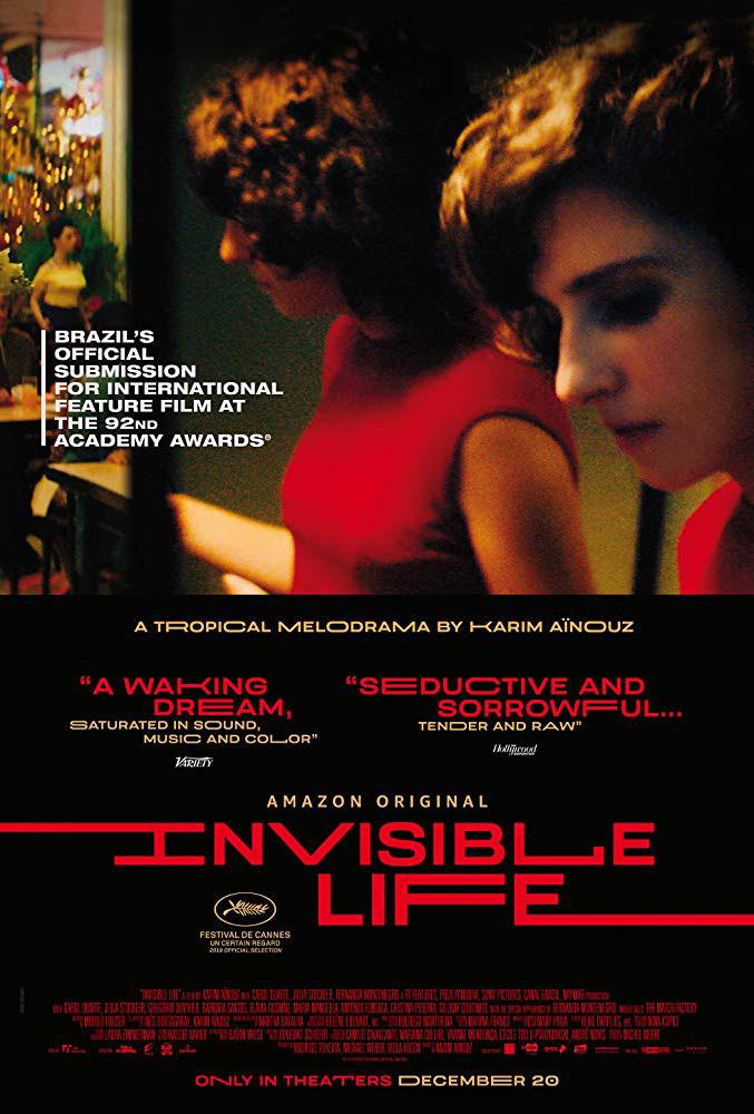 """Trailer Απο Το """"Invisible Life"""" Του Amazon"""