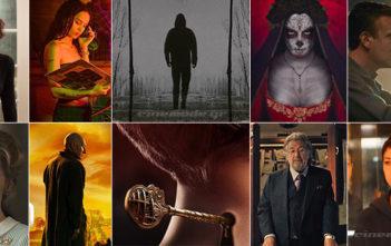 Οι Νέες Τηλεοπτικές Σειρές Του Χειμώνα - Midseason 2020