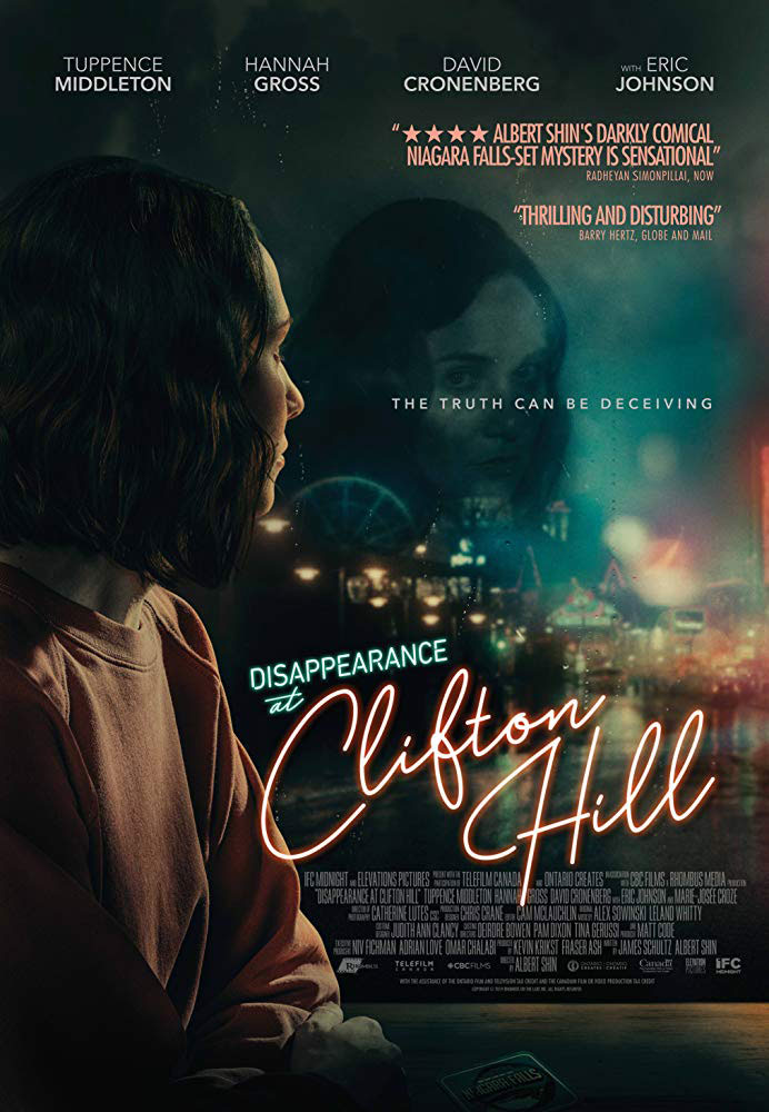 """Trailer Απο Το """"Disappearance at Clifton Hill"""""""