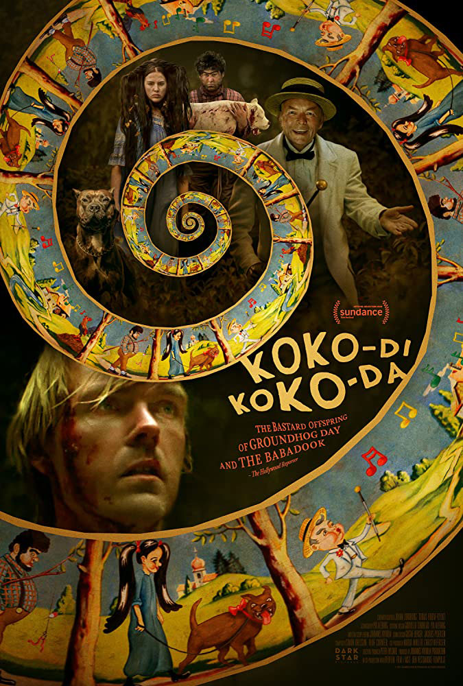 """Trailer Απο Το """"Koko-di Koko-da"""""""