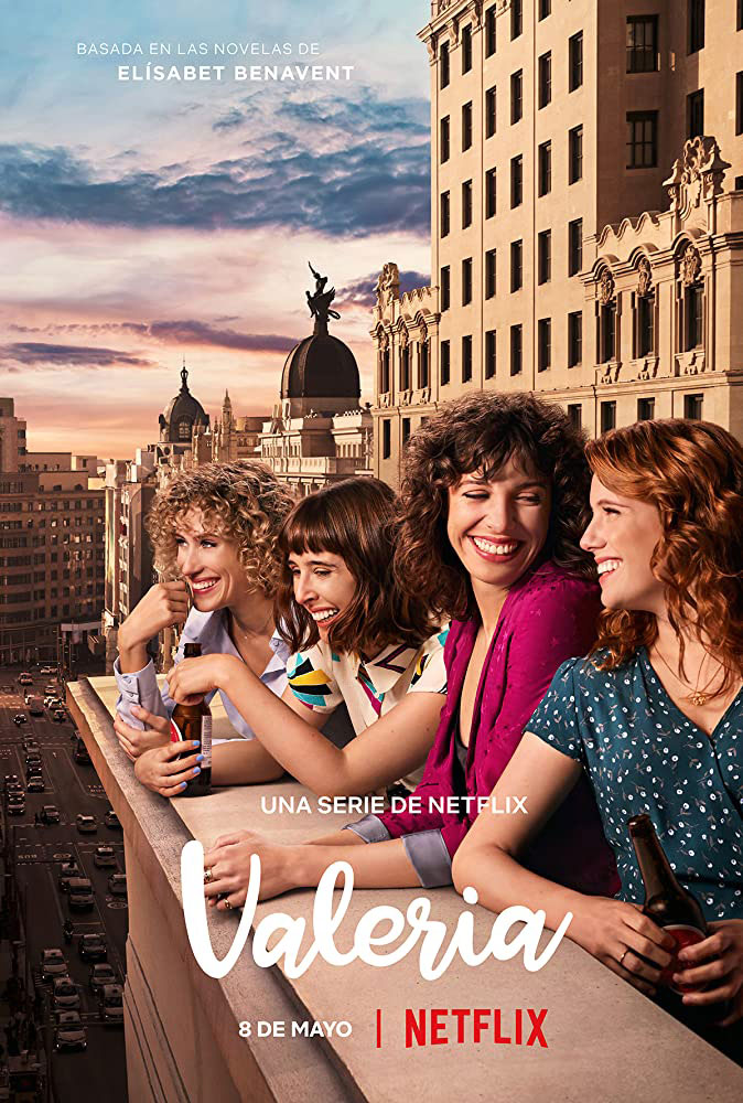 "Trailer Απο Το ""Valeria"" Του Netflix"