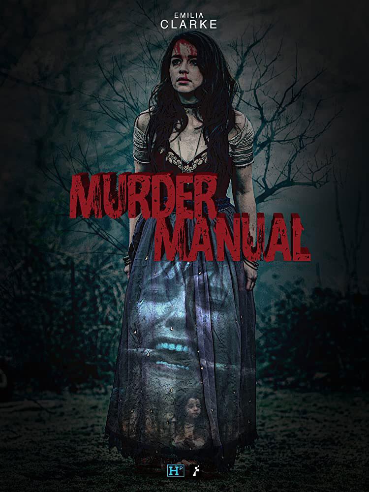 """Trailer Απο Το Θρίλερ Τρόμου """"Murder Manual"""""""