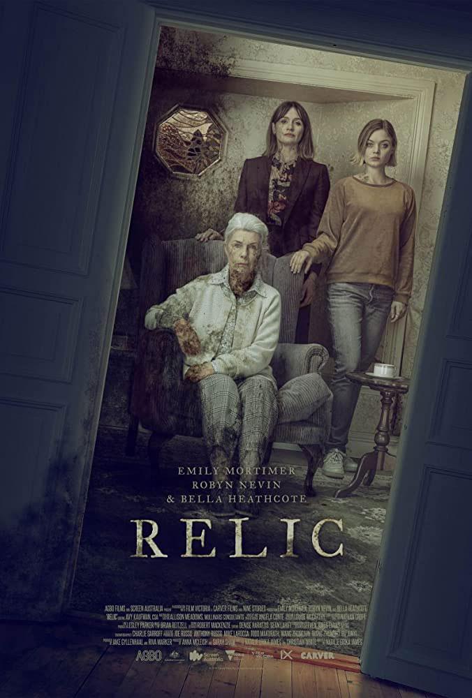 "Trailer Απο Το Θρίλερ Τρόμου ""Relic"""