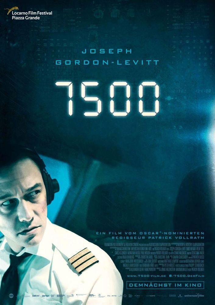 """Trailer Απο Το Δραματικό Θρίλερ """"7500"""""""