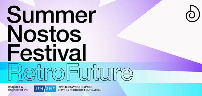 "Selected Shorts Στο ""Summer Nostos Festival RetroFuture"""