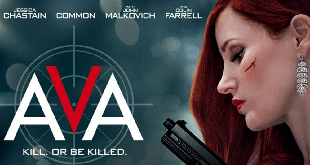 """Πρώτο Trailer Απο Το """"Ava"""""""