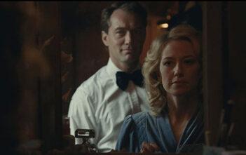 """Πρώτο Trailer Από Το """"The Nest"""""""
