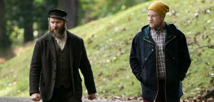 "Trailer Απο Την Κωμωδία ""An American Pickle"""