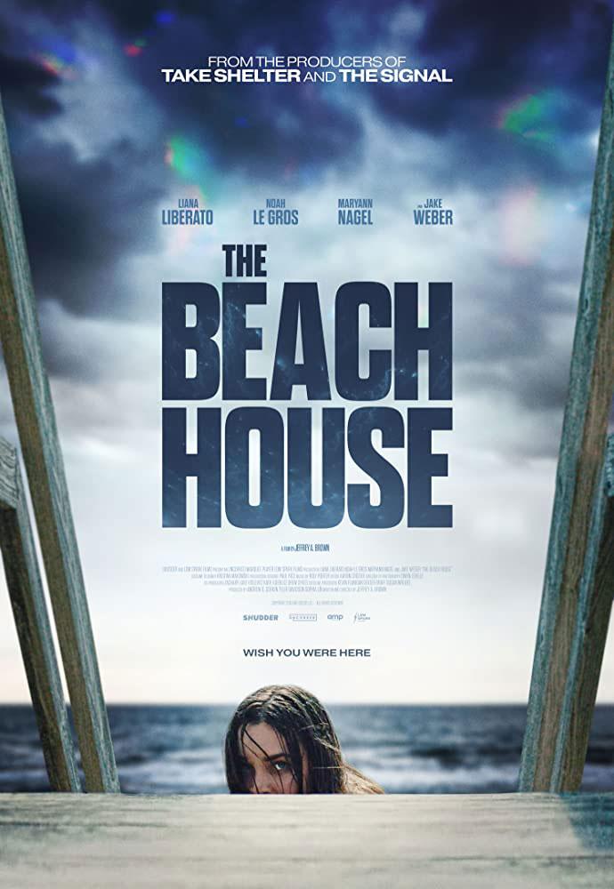 """Trailer Απο Το Θρίλερ Τρόμου """"The Beach House"""""""