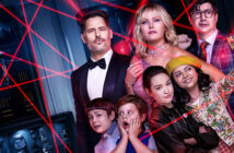 "Trailer Από Το ""The Sleepover"" Του Netflix"