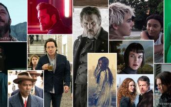 Νέες Τηλεοπτικές Σειρές Φθινόπωρο-Χειμώνας 2020