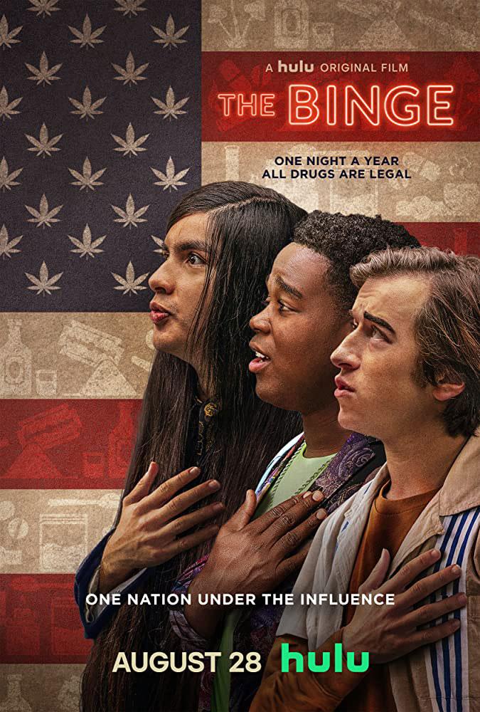 """Trailer Από Το """"The Binge"""" Του Hulu"""