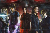 """The New Mutants"""