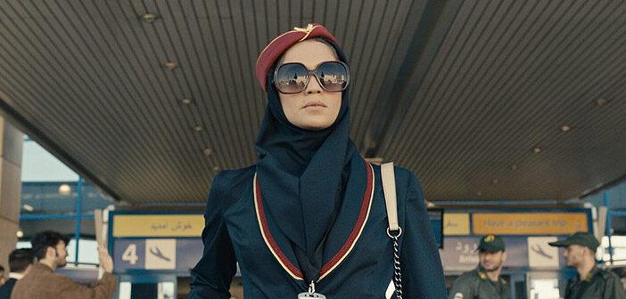 """Πρώτο Trailer Από Το """"Tehran"""" Του Apple TV+"""