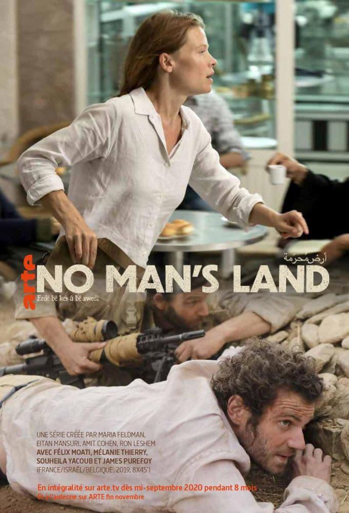 """Πρώτο Trailer Από Το """"No Man's Land"""" Του Hulu"""