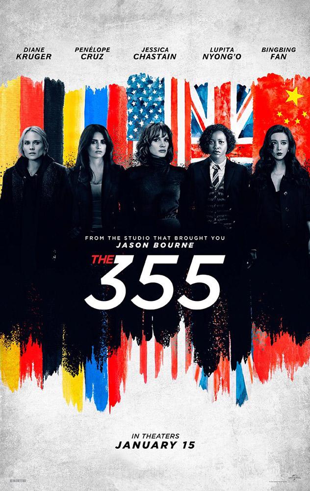 """Πρώτο Trailer Από Το """"The 355"""""""