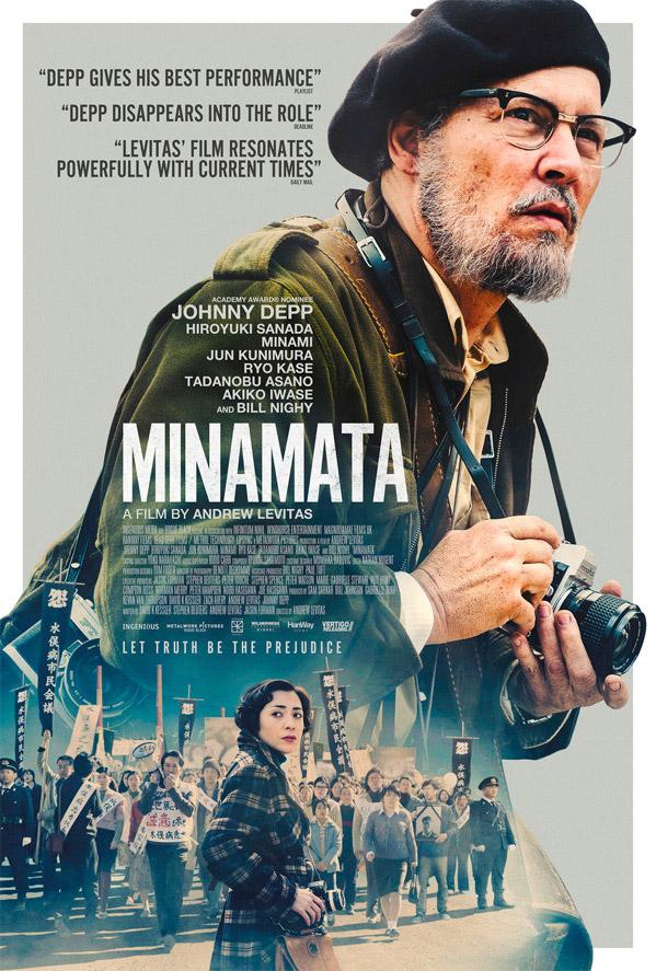 """Πρώτο Trailer Από Το """"Minamata"""""""