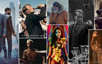 Οι Νέες Ταινίες Που Θα Δούμε Στο Σπίτι Τον Δεκέμβριο