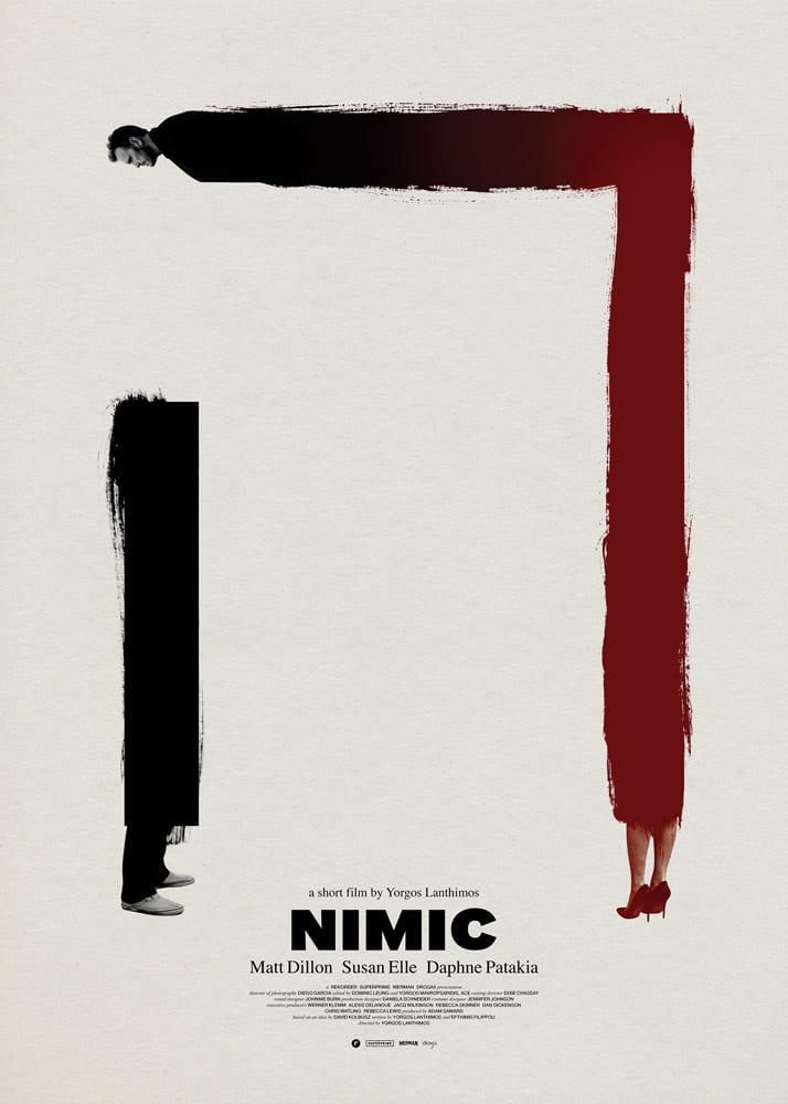 """Teaser Από Το """"Nimic"""" Του Γιώργου Λάνθιμου"""