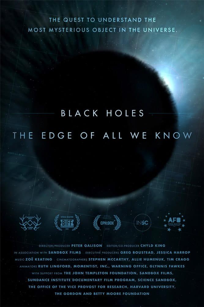 "Trailer Από Το Ντοκιμαντέρ ""Black Holes The Edge of All We Know"""