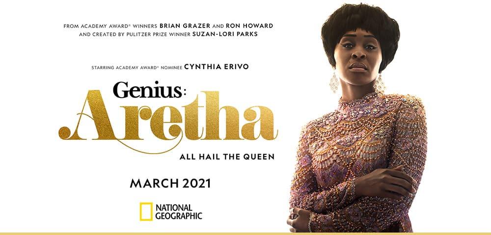 """Νέο Trailer Απο Το """"Genius Aretha"""""""