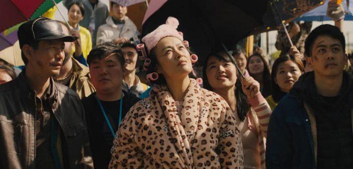 """Νέο Trailer Από Το """"Dead Pigs"""""""