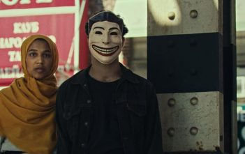 "Trailer Από Το Ανεξάρτητο ""Funny Face"""