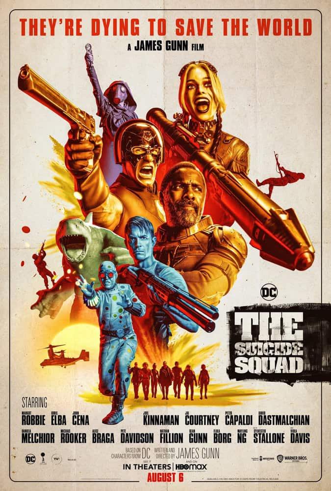"""Πρώτο Trailer Από Το """"The Suicide Squad"""""""