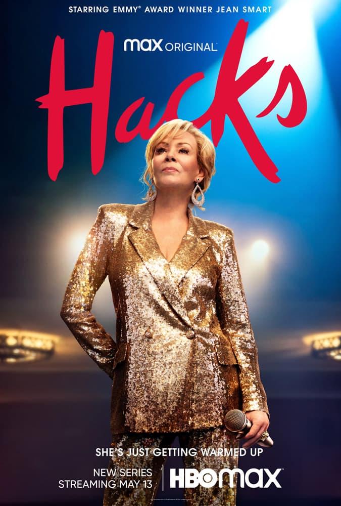 "Trailer Από Το ""Hacks"" Του HBO Max"