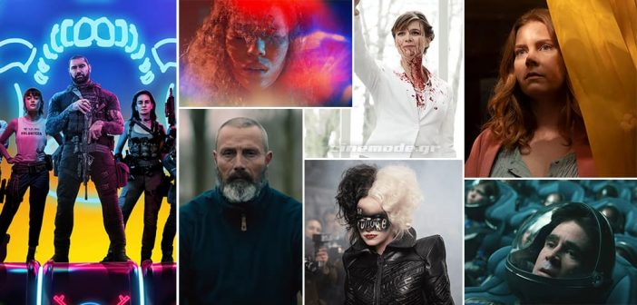 Οι Νέες Ταινίες Που Θα Δούμε Στο Σπίτι Τον Μάιο