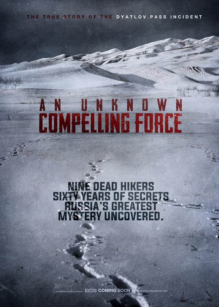 """Trailer Από Το """"An Unknown Compelling Force"""""""